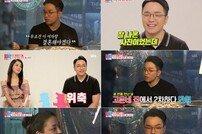 """'동상이몽2' 한고은♥신영수 """"첫 만남에 직원으로 오해…못 알아봐"""""""