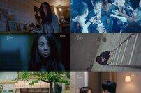 [TV북마크] '러블리 호러블리', 박시후X송지효 과거 베일 벗었다