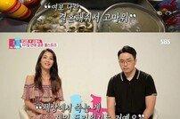 [TV북마크] '너는 내 운명' 한고은♥신영수, 101일 간의 러브 스토리
