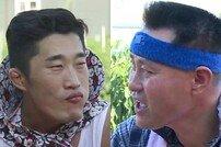 [DA:클립] '살림남2' 예비신랑 김동현, 혹독한 처갓집 지옥훈련