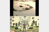 [DA:클립] PD수첩' 87년 쿠데타 실행문건 작전명령 제 87-4호란?