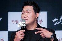 [포토] 박성웅 '제가 악역을 하면 흥행하더라구요'
