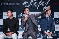 [포토] 조인성 '내가 바로 양만춘 장군이다!'