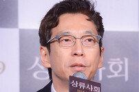 """'상류사회' 변혁 감독 """"욕망의 방향과 태도에 대한 영화"""""""
