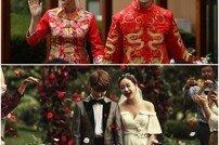 [DA:클립] '아내의 맛' 함소원♥진화, 결혼식 최초 공개…쇼킹+감동