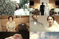 황인선, '시집가는 날' MV 티저 공개…애틋 감성