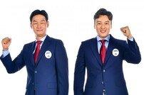 """SBS 최용수 위원, 이승엽 위원에 """"마!""""라고 버럭한 사연은?"""