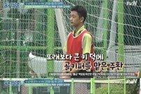 '둥지탈출3' 김창열 아들 김주환, 포지션은 골키퍼…말로 하는 축구