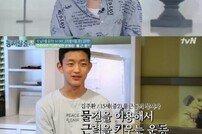 """'둥지탈출3' 김창열, 子김주환 운동중독에 """"김종국에게 보내야"""""""