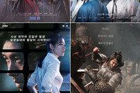 올 추석 극장가 '한국영화 대전'