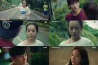 "[DA:리뷰] '아는와이프' 한지민 취중고백 ""좋아한다""…♥지성에 키스 (종합)"