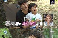 [DA:리뷰] '나혼자산다' 이시언, 프로 대'기'배우…송승헌과 깨알케미