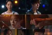 """[DA:리뷰] """"좋아하는 여자""""…'서른이지만' 양세종, 신혜선에 마음 고백 (종합)"""