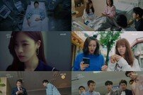 [DA:리뷰] '러블리호러블리' 송지효 희생, 위기의 남자 박시후 구했다