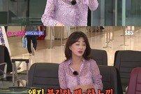 [DA:리뷰] '불타는 청춘', 새 친구 전유나X美친 미모 이연수(종합)