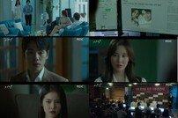 [DA:리뷰] '시간' 김정현X서현, 진실 위해 위장 결혼…슬픈 운명 시작?