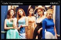 [DA:차트] 소녀시대 Oh!GG 명불허전…'몰랐니' 20개국 1위