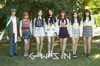 [DA:차트] 공원소녀, 데뷔 3일차의 반란? 실시간 음반 차트 1위 등극
