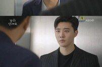 "[DA:리뷰] '같이 살래요' 장미희, 김유석 향한 반격 시작 ""대가 치뤄야"" (종합)"