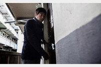 [윤여수의 라스트 씬] 공포영화보다 무서운 집값…우리 집은 어디에?