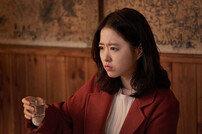 박보영 또 로맨스물 히트…'로코 여왕' 납시오