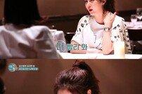 [DA:리뷰] '야간개장' 성유리X이진, 美서 짧은 만남→눈물 이별(종합)