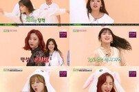 [DA:리뷰] '아이돌룸' 오마이걸, 레몬 100개 급 상큼발랄 예능감 (종합)