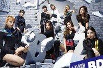 [DA:차트] 트와이스, 日 첫 정규앨범 오리콘 정상