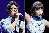 """[양형모의 공소남닷컴] 박한근·최우리 """"9월에 웬 캐롤? 알콩달콩 사랑이야기!"""""""