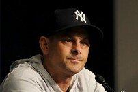 뉴욕 양키스, '시즌 100승에도 와일드카드' 점점 현실로