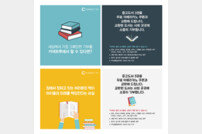 렉서스 코리아, '커넥트 투' 도서 기부 캠페인
