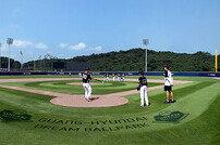 새로운 개념의 야구축제, 제1회 기장국제야구대축제 11월 19일 개막