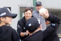 KBO 홍보대사 이승엽, '이승엽 드림 야구캠프' 개최