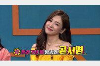 """[DA:리뷰] '비디오스타' 공서영 """"소맥 끝도 없이…"""" #수입부심#아이돌편견"""