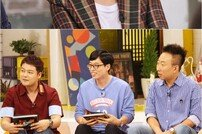 [DA:클립] '해투3' 박은혜, 쌍둥이 아들 폭풍 자랑 #천재#엄마미소