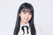 [DAY컷] '프듀 48' 아이즈원 최예나X안유진X나코, 귀엽고_청순하고
