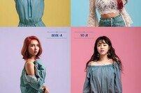 에이브리, 신동엽X정상훈 '빅포레스트' OST 첫 주자…22일 공개