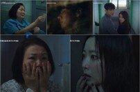 [DA:클립] '나인룸' 변호사 김희선↔사형수 김해숙, 인생리셋 서막