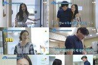 [DA:클립] '엄마 나 왔어' 허영지, 아빠바보의 울먹임…티저 공개
