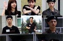 [DAY컷] '진짜사나이300' 강지환·오윤아·리사·홍석, 3단 변신…긴장 포착
