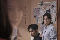 '오늘의 탐정' 26일 결방…몰아보기+코멘터리 특별 편성 [공식]