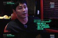 """'진짜사나이300' 강지환·오윤아 """"주변에서 왜 가냐고""""…이시영 내레이션"""