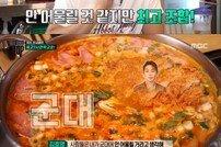 """'진짜사나이300' 박건형, 김호영 입교 만류 """"더위 먹었냐?"""""""