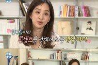 '나혼자산다' 정려원·손담비, 혁오 패션 위해 동묘行