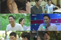 [TV북마크] '빅 포레스트', 로맨스 될뻔한 아찔한 브로맨스