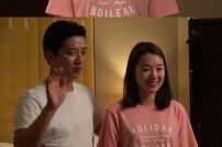 [DA:클립] '너는 내 운명' 인교진, 홍콩 생일 이벤트에 눈물 펑펑