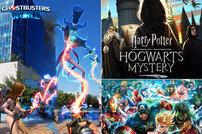 해리포터·마블 영웅이 게임 속으로 GO GO!