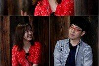 """[DA:클립] '토크노마드' 구혜선 """"사랑 형체 없어 못 믿어"""""""