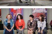 [DA:클립] '연예가중계', 갓세븐 가을맞이 역조공 현장 대 공개