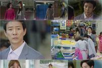 [DA:클립] '하나뿐인 내편' 최수종, 친딸 유이와 '새 국면' 맞이할까